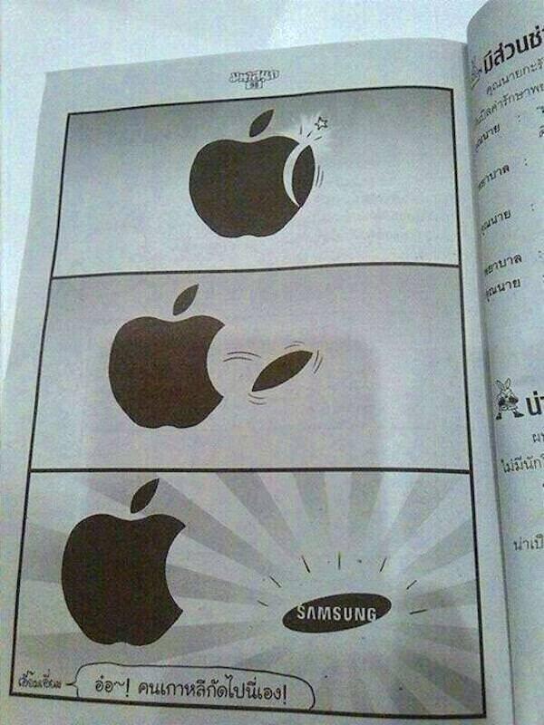 Samsung logo apple