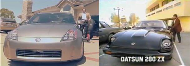 Datsun и Nissan 350Z Возняка