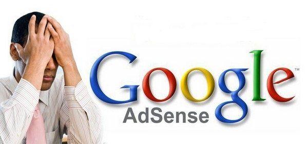 Хакеры нашли дыру в Google AdSense