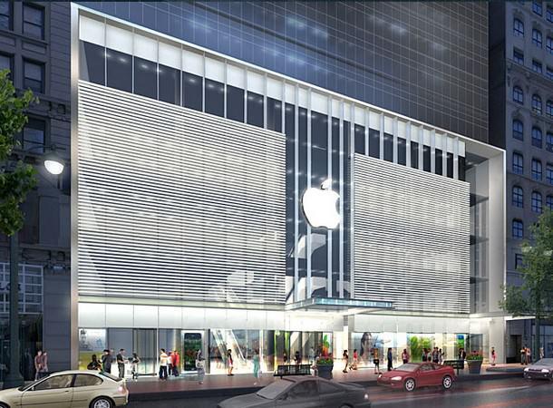 Apple купила 24 компании