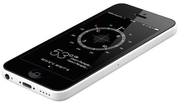 compass_ios7_1