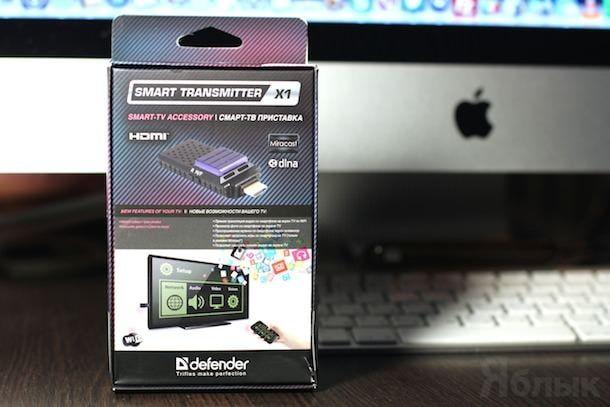 defender smart transmitter x1