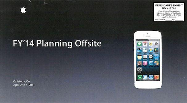 внутренний документ apple
