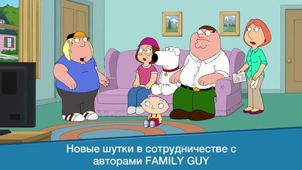 family guy iPhone ipad