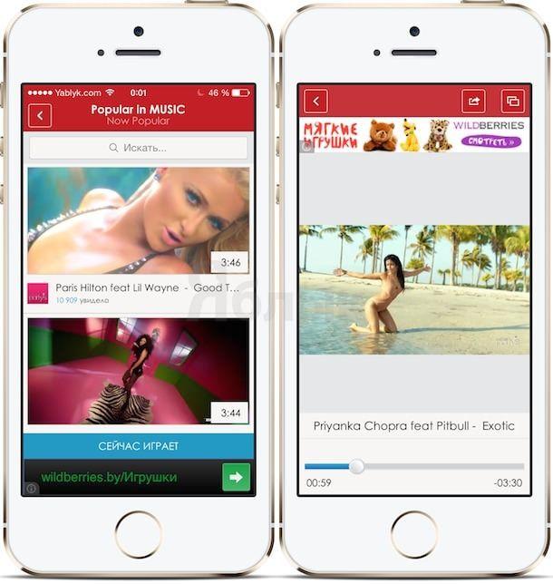 видео с iPhone на телевизор