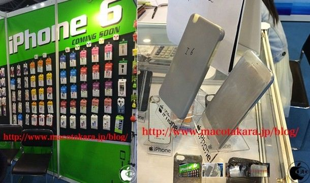 iphone-6-accesories