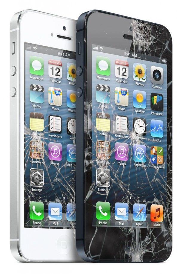 Розыгрыши iPhone