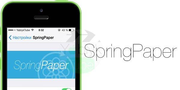 SpringPaper