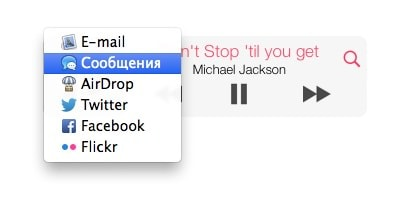 music player для mac