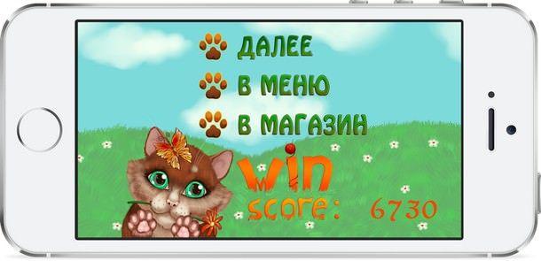 Oscar The Cat: Zuma Adventure
