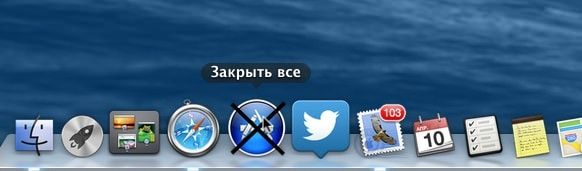 quit_all_osx