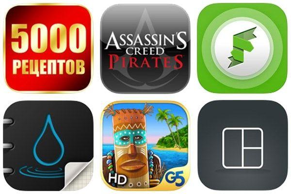 Скидки в App Store на 01.04.14