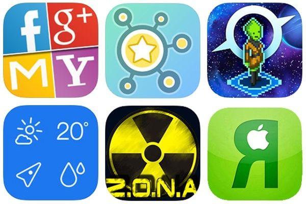 Скидки в App Store на 08.04.14
