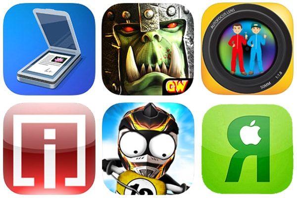 Скидки в App Store 10.04.14