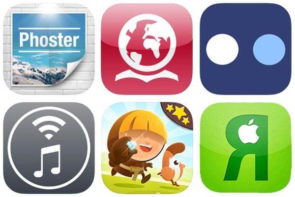 Скидки в App Store на 04.04.14