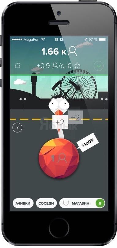 clicker_ios_7