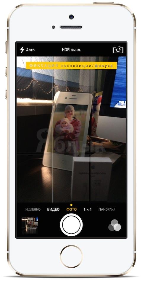 камера iPhone