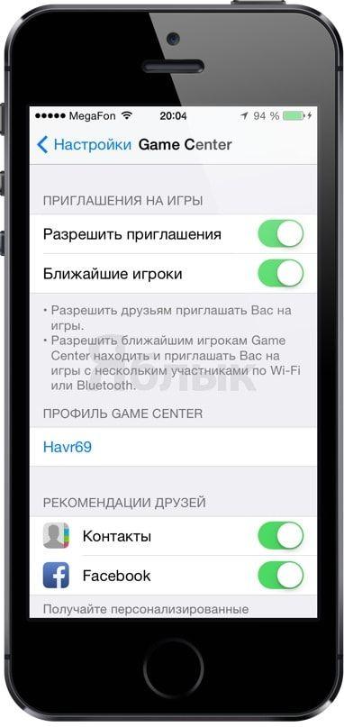 game_center_name_1