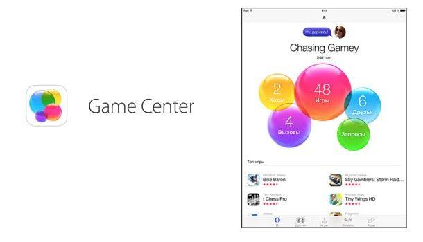 game_center_name_icon
