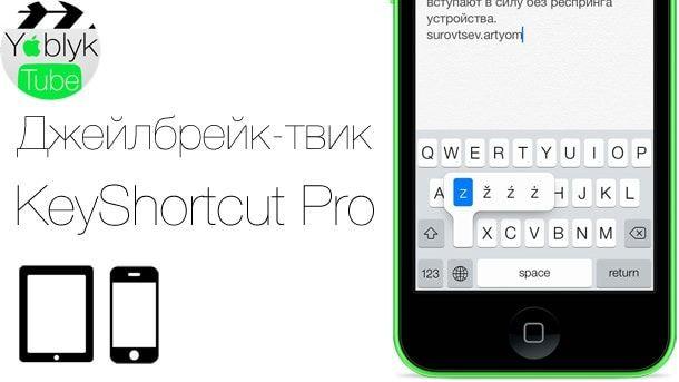 KeyShortcut Pro