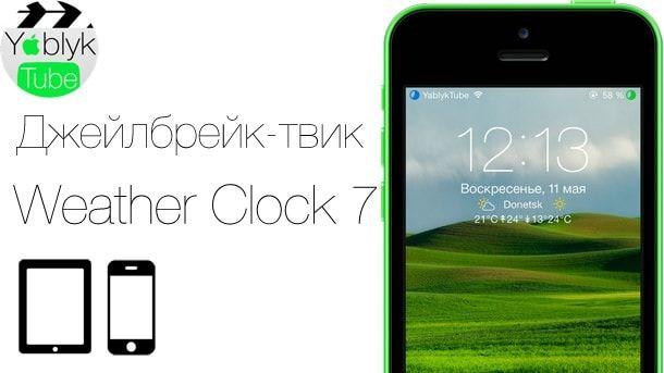 Weather Clock 7