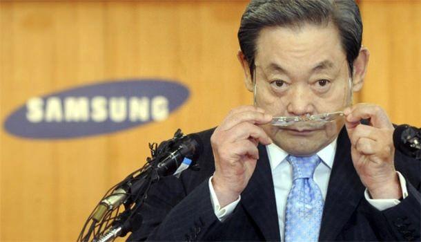 Ли Кун-хи