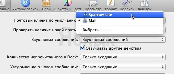 mail_mac_default_2