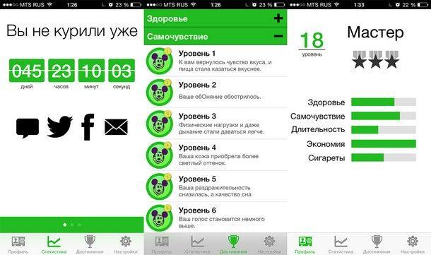 Лучшие приложения в App Store