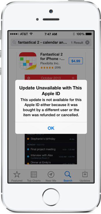 Apple ужесточает правила