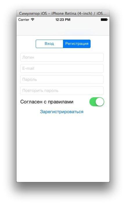 Сторибоард регистрация