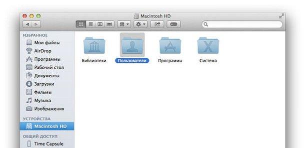 Обновление iTunes 11.2.1