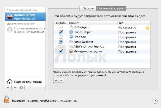 waiting_mac_3
