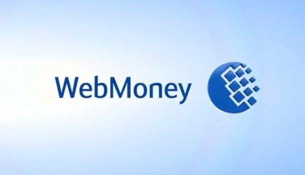 Сайт Webmoney.ru не работает