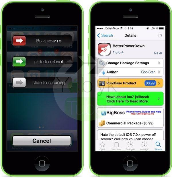 Как превратить iOS 7 в iOS 6