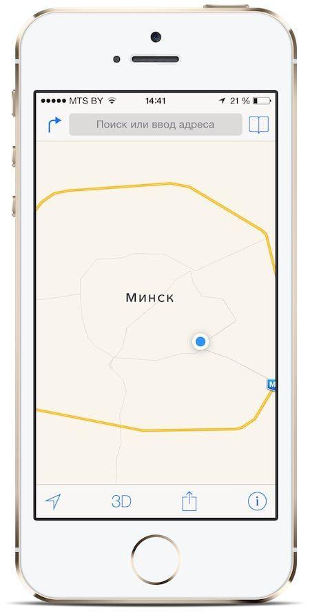 Карты Apple Минск