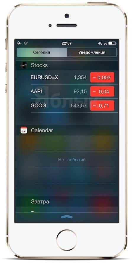 Календарь в iOS 8 beta 2