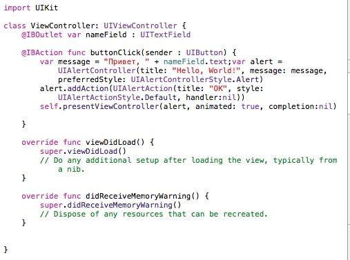 код на swift