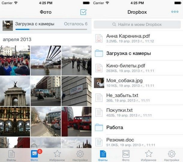 Dropbox 3.2
