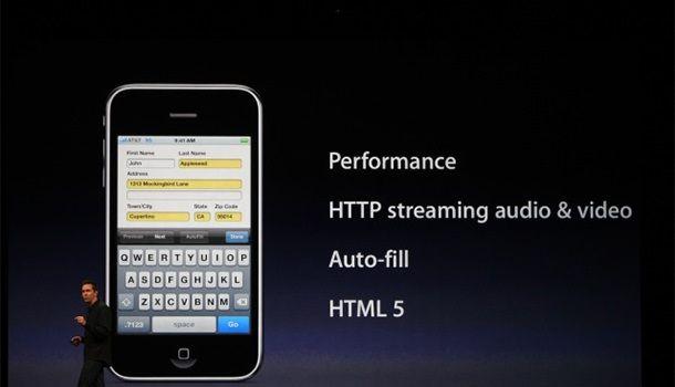 Презентация iPhone OS 3