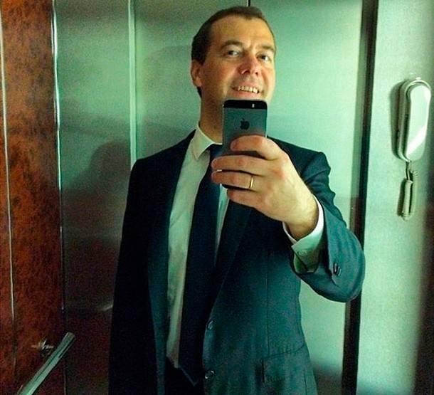 Дмитрия Медведева