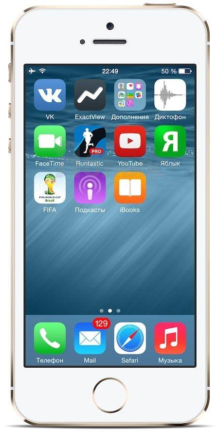 Подкасты и iBooks в iOS 8