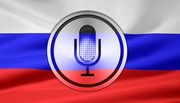 Русский Siri