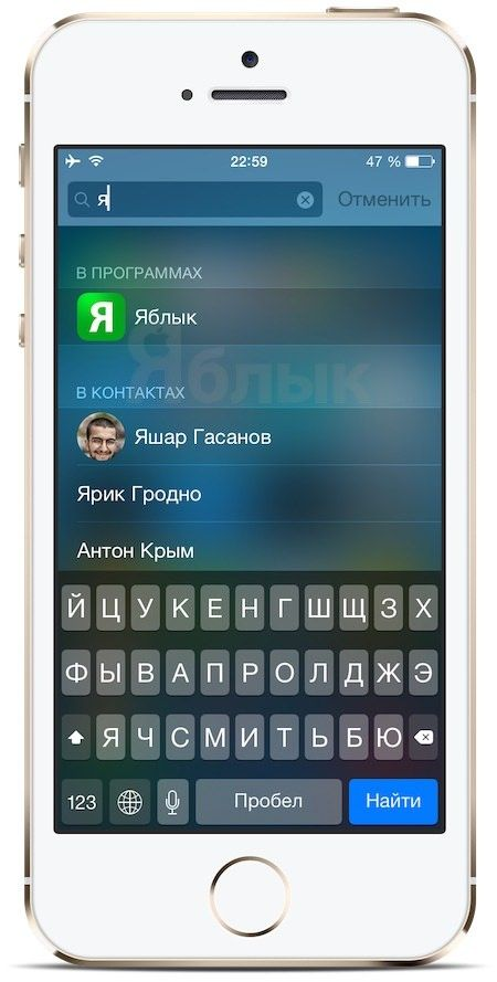 Spotlight в iOS 8 beta 2