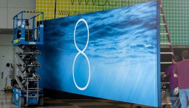 Изображение с логотипа iOS 8
