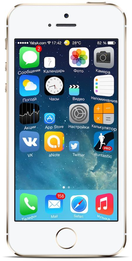 Icon Resizer cydia tweak