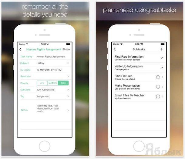 Календарь The Homework App iphone ipad