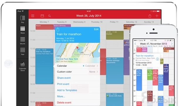 Календарь Week Calendar для iPad
