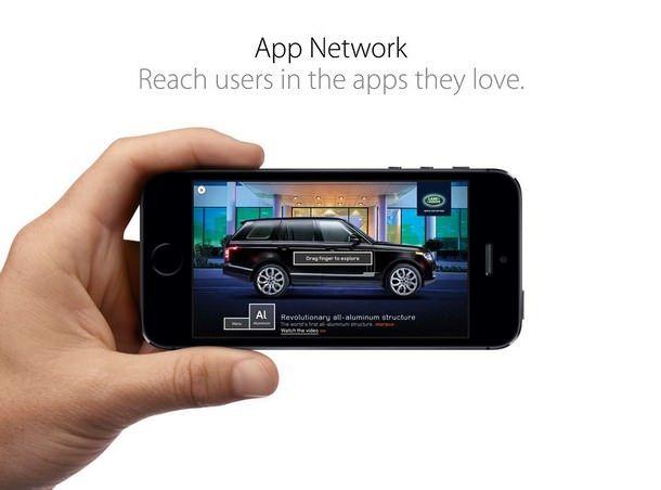 рекламной сети Apple