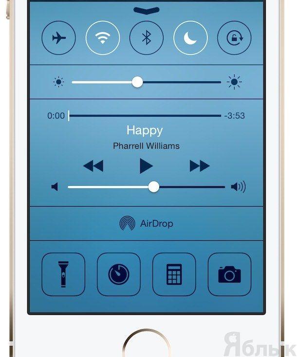 Пункт управления в iOS 7
