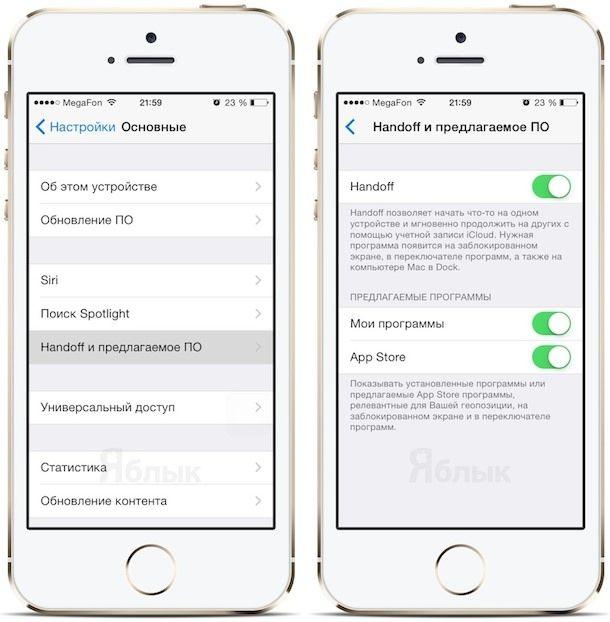 handoff iOS 8